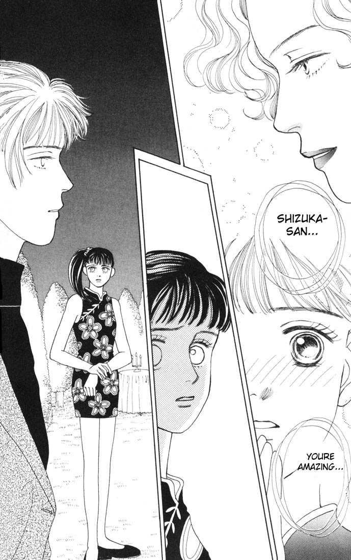 Hana Yori Dango 4 Page 4