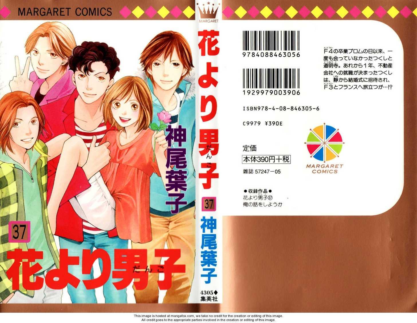 Hana Yori Dango 37.1 Page 1