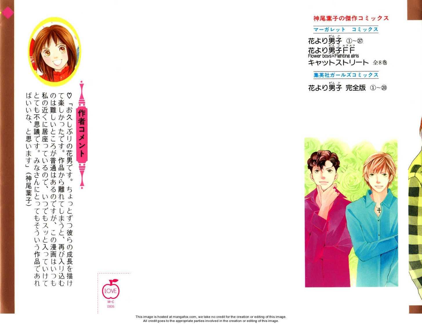 Hana Yori Dango 37.1 Page 2