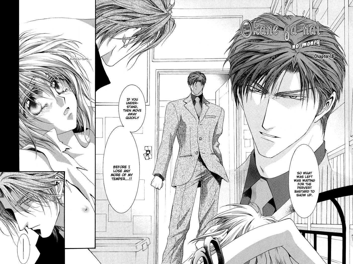 Okane Ga Nai 3 Page 2