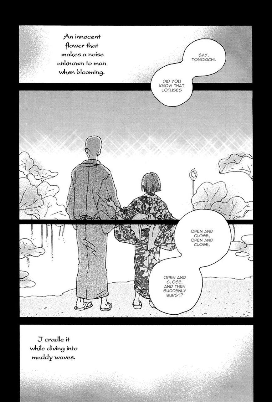 Chiruhi 2 Page 2