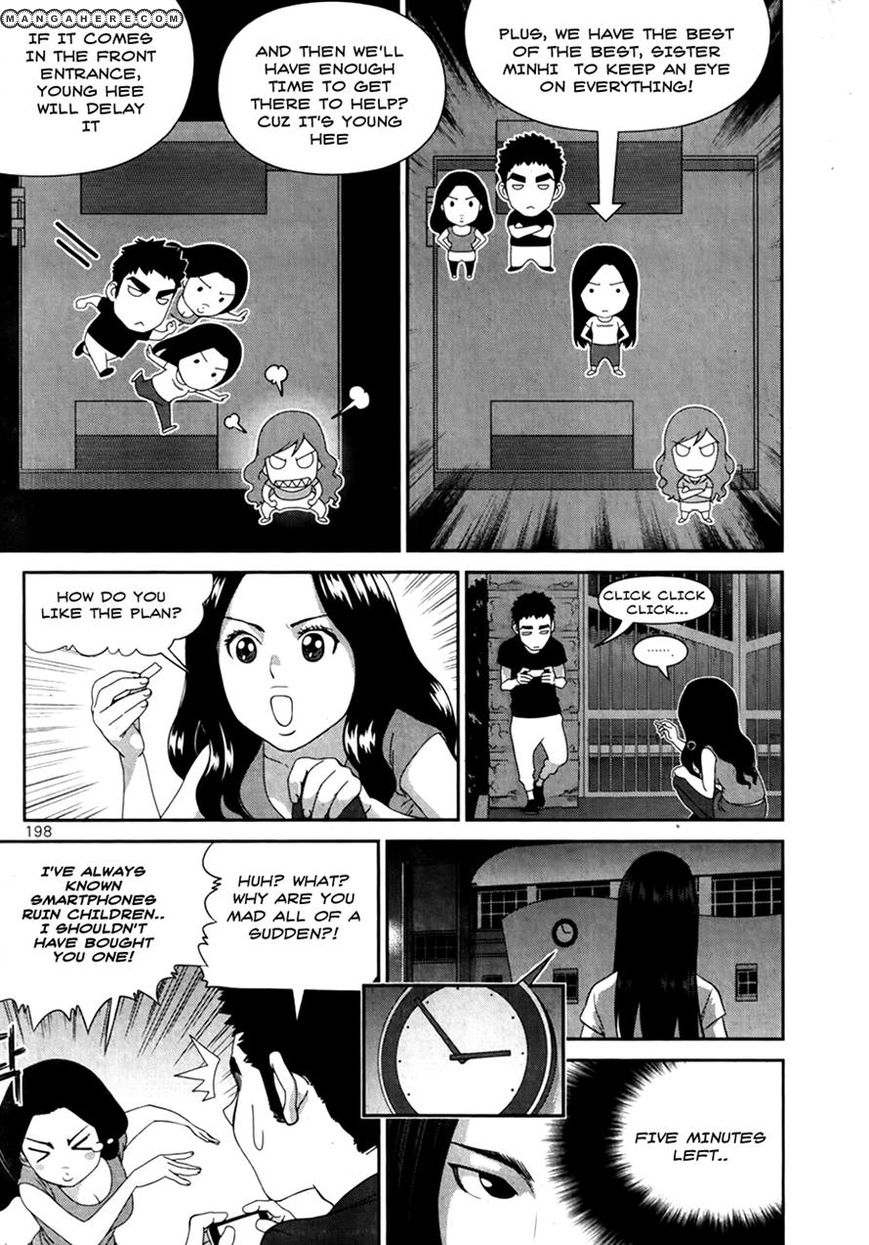 Xo Sisters 16 Page 3