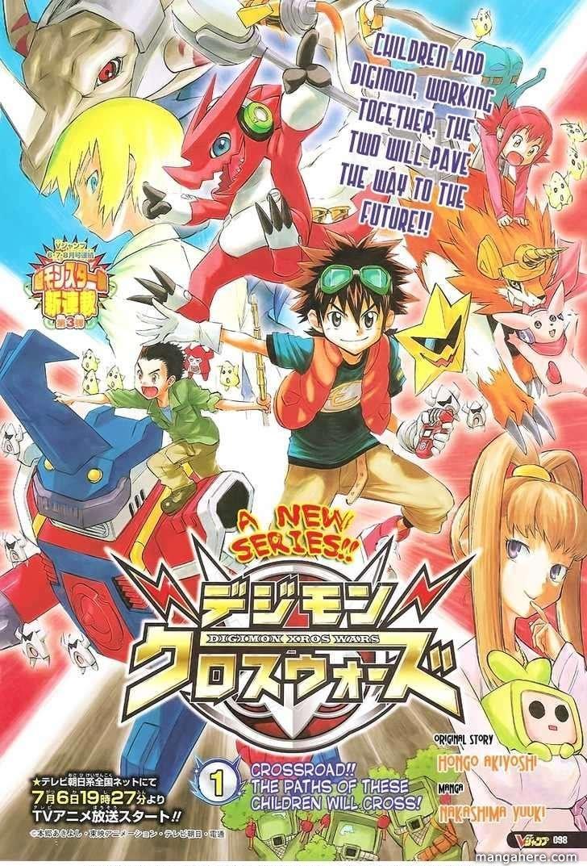 Digimon Cross Wars 1 Page 1