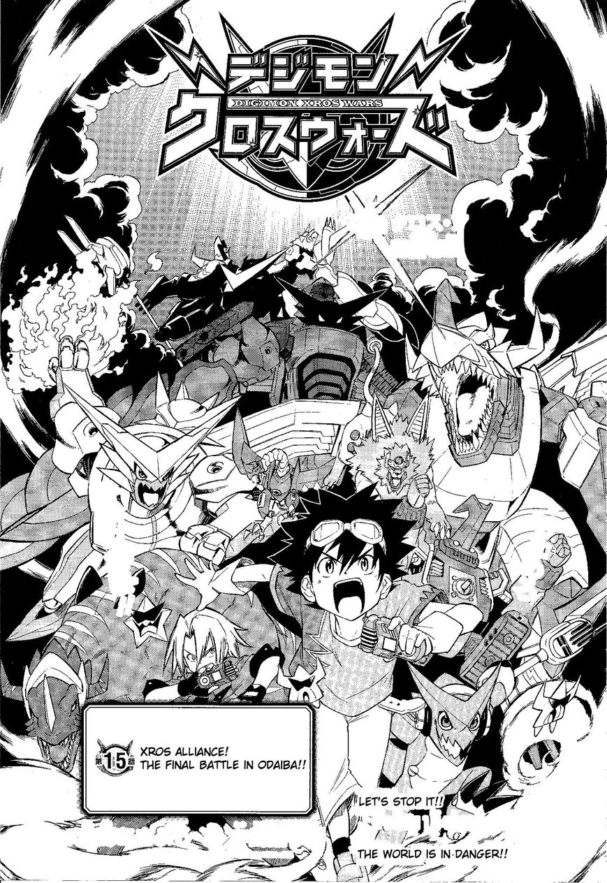 Digimon Cross Wars 15 Page 3