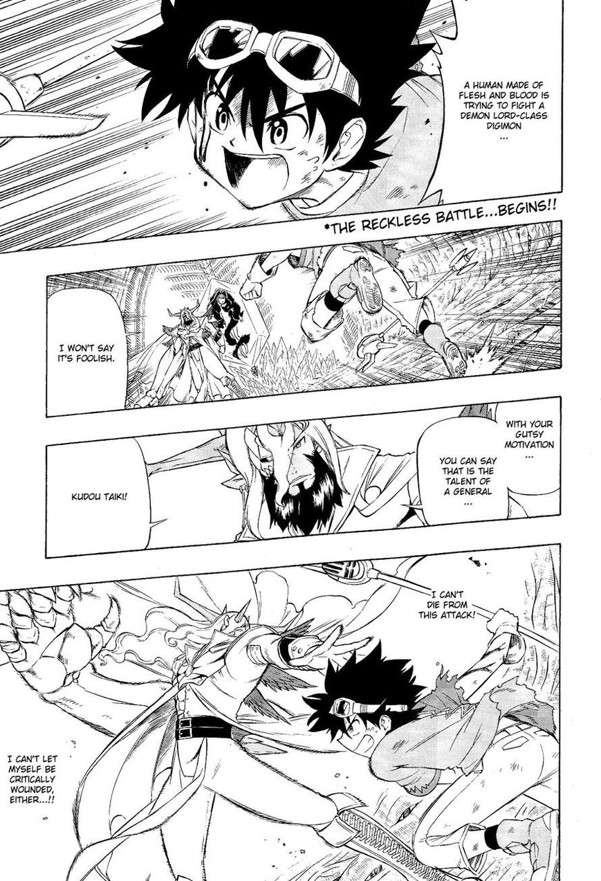 Digimon Cross Wars 20 Page 1