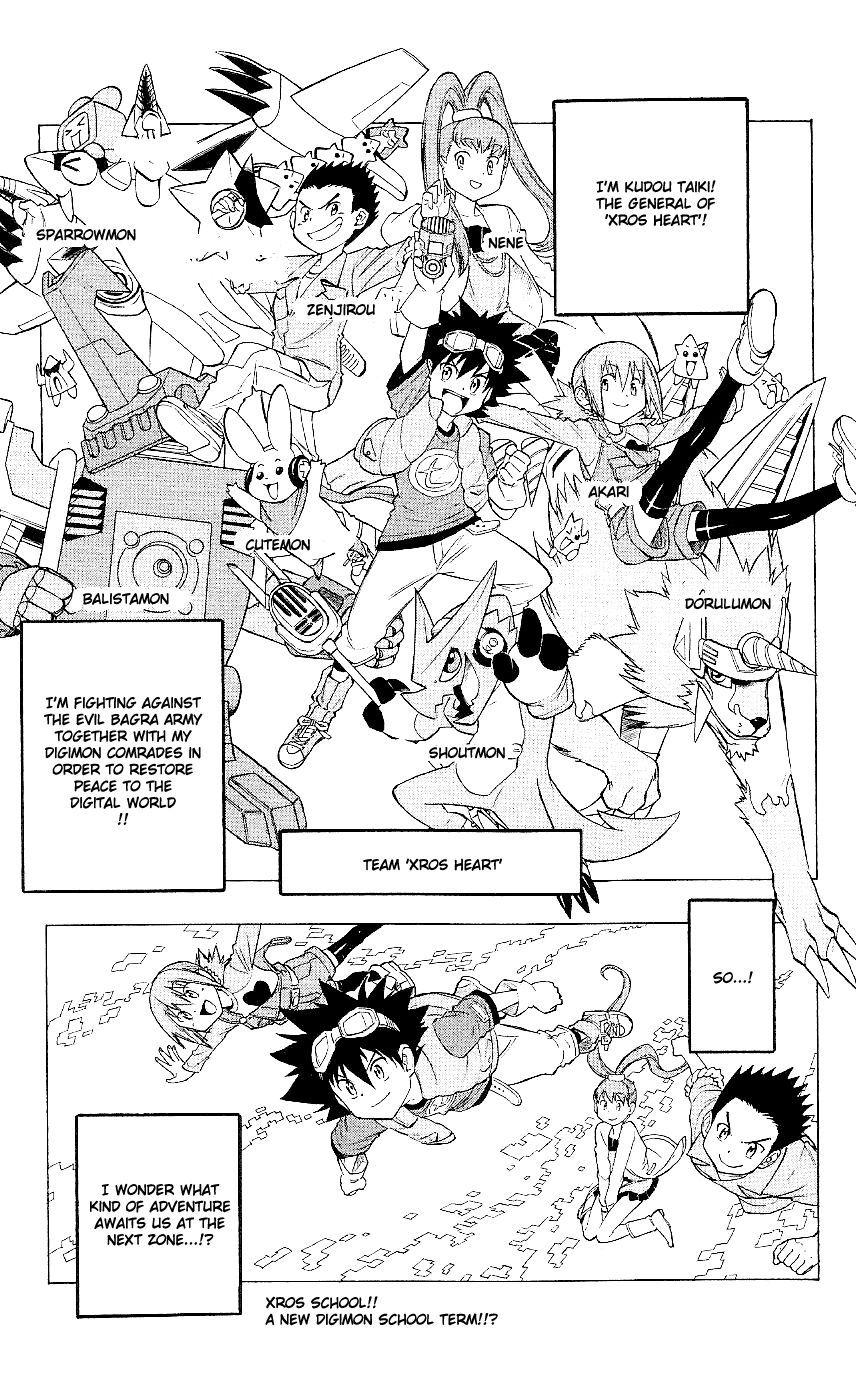 Digimon Cross Wars 22.2 Page 3