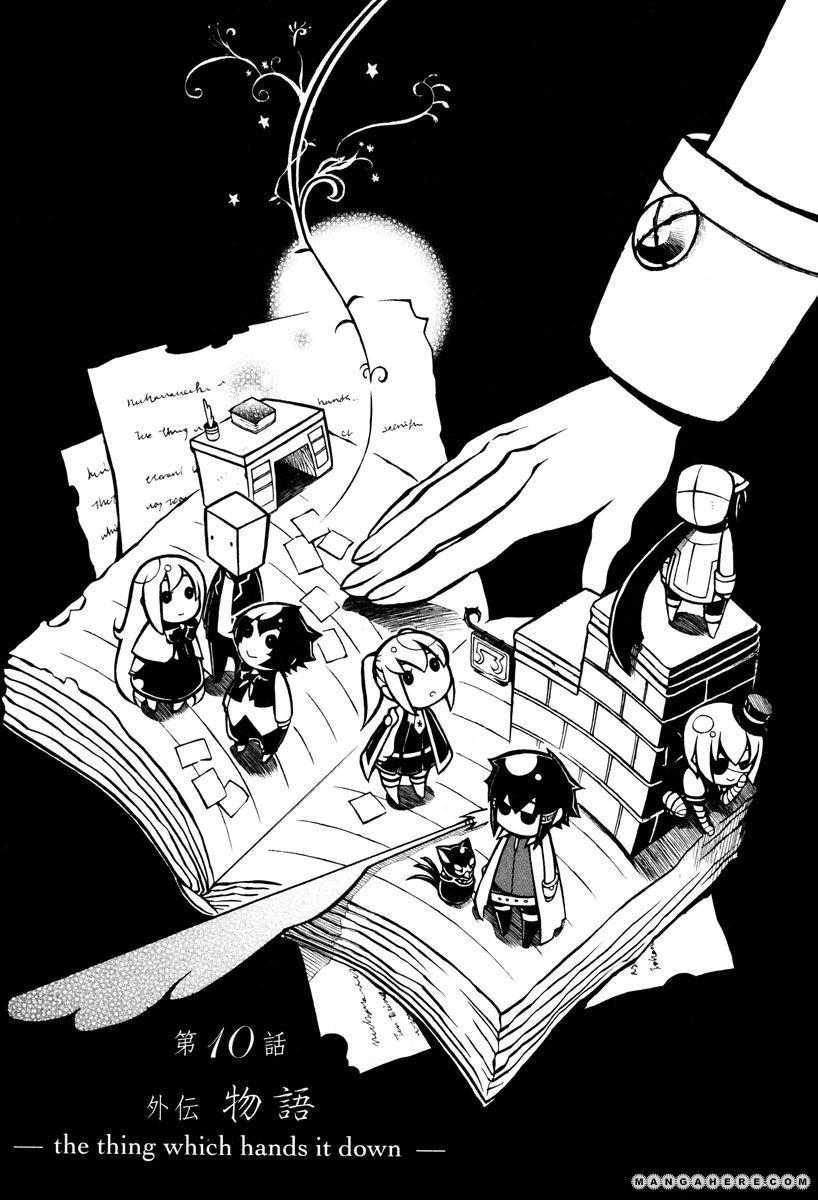 Necromancer 10 Page 4