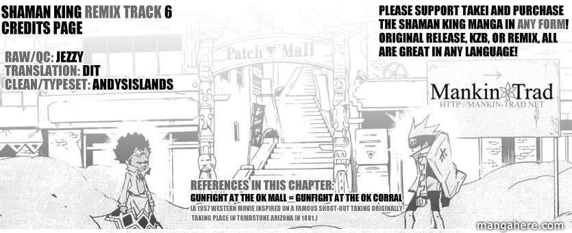 Shaman King: Remix Track 6 Page 2