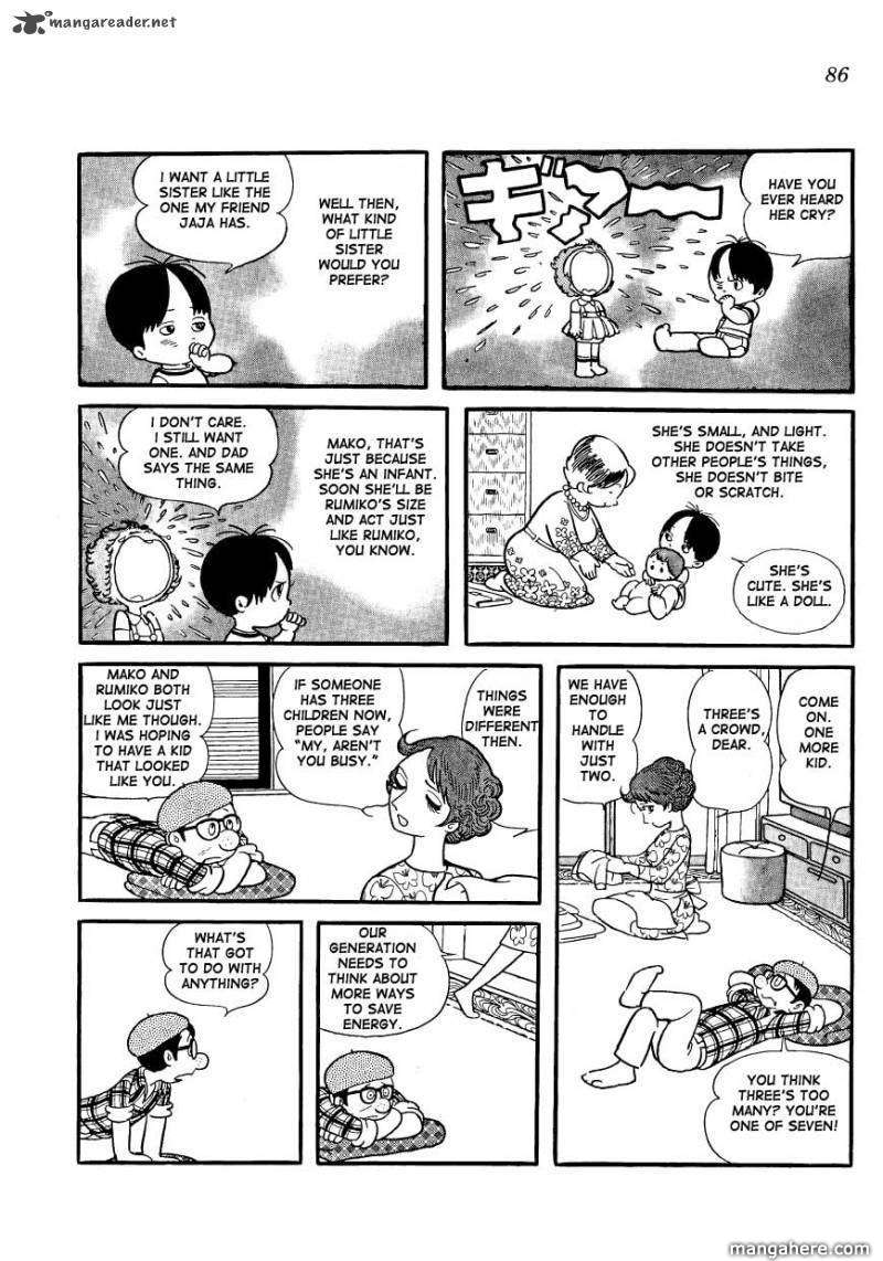 Mako To Rumi To Chii 7 Page 2