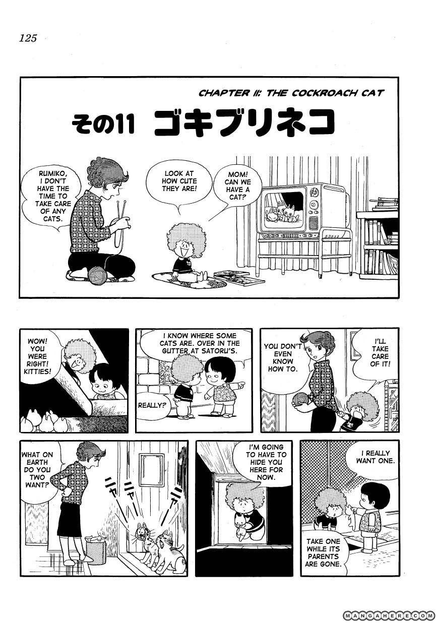 Mako To Rumi To Chii 11 Page 1