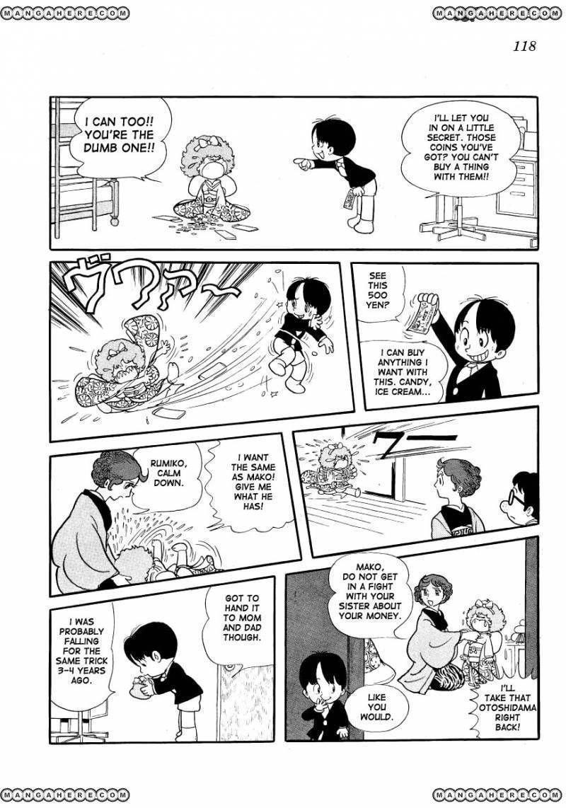 Mako To Rumi To Chii 10 Page 2