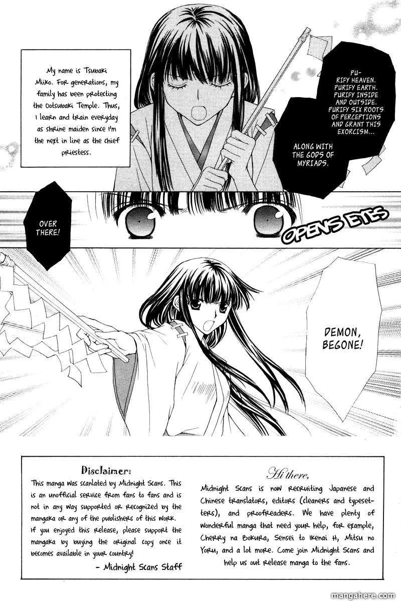 Ayakashi Koi Emaki 3 Page 3