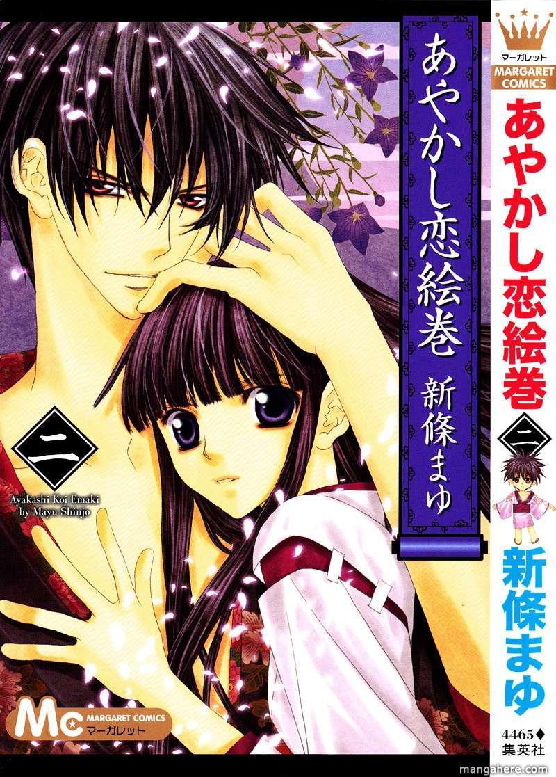 Ayakashi Koi Emaki 4 Page 2