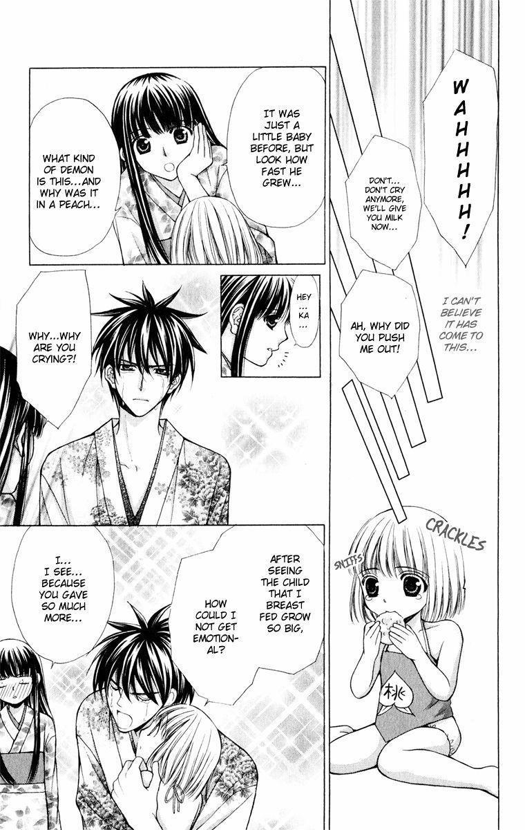 Ayakashi Koi Emaki 11 Page 4