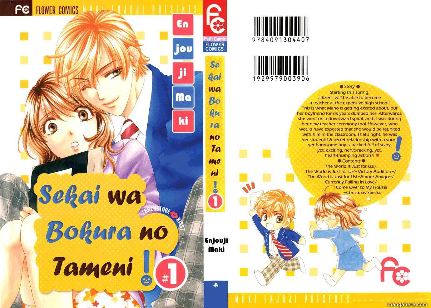 Sekai wa Bokura no Tameni! 1 Page 2