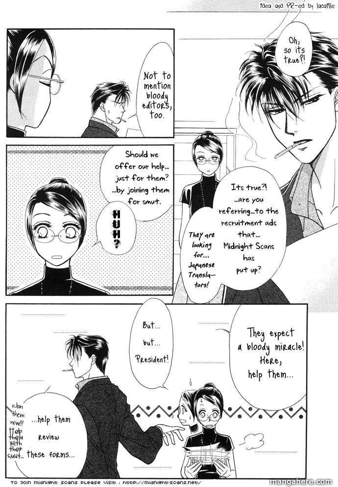 Sekai wa Bokura no Tameni! 3 Page 2