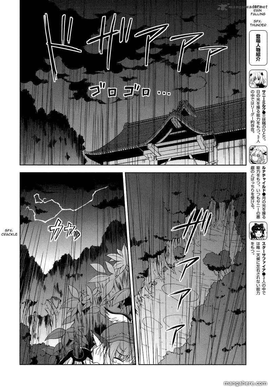 Touhou Sangetsusei Strange And Bright Nature Deity 21 Page 2
