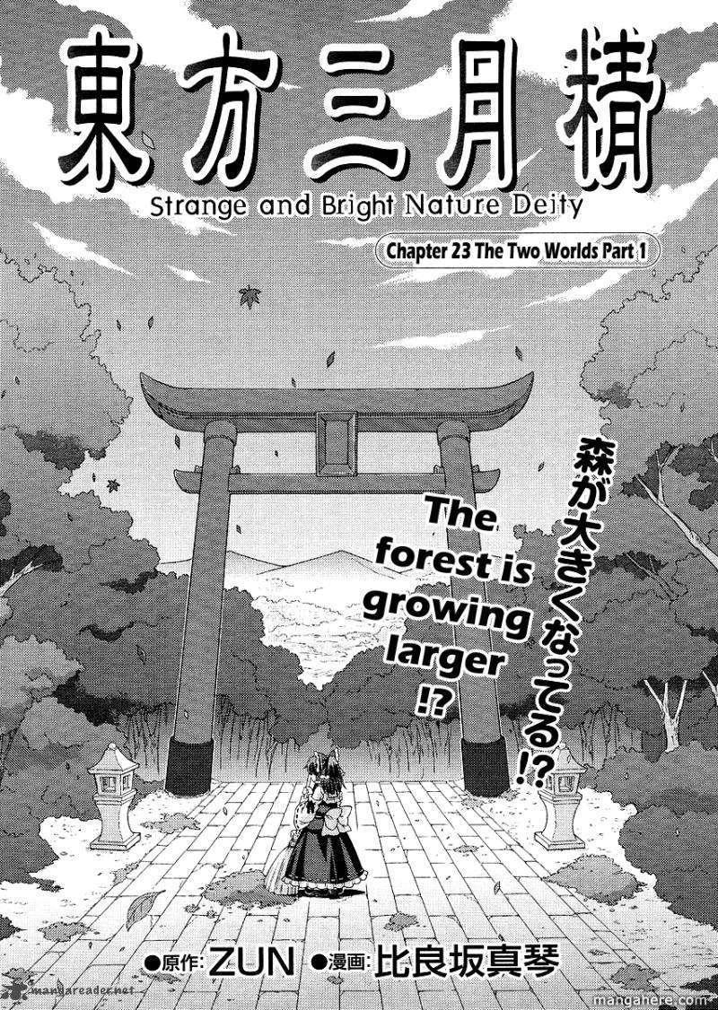 Touhou Sangetsusei Strange And Bright Nature Deity 23 Page 1