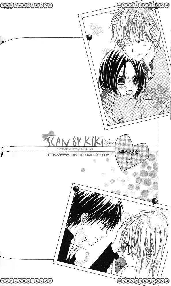 Kataomoi No Mukougawa 5 Page 1