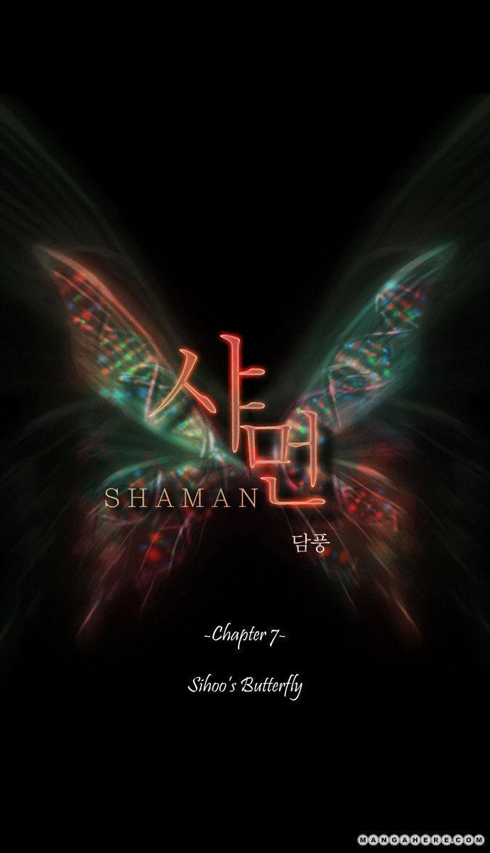 Shaman 7 Page 4