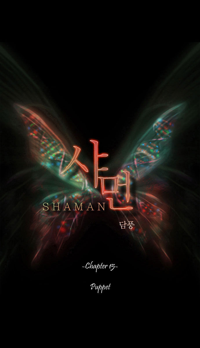 Shaman 15 Page 2