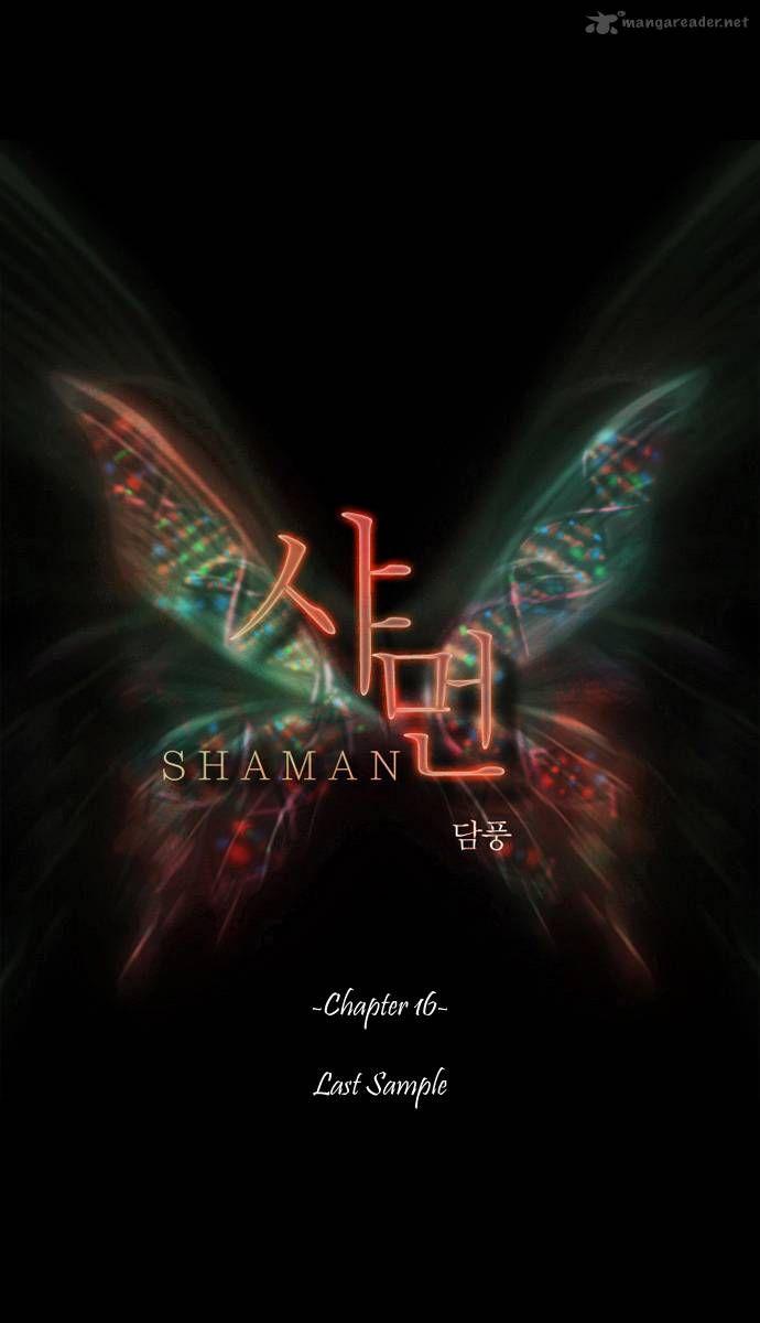 Shaman 16 Page 1