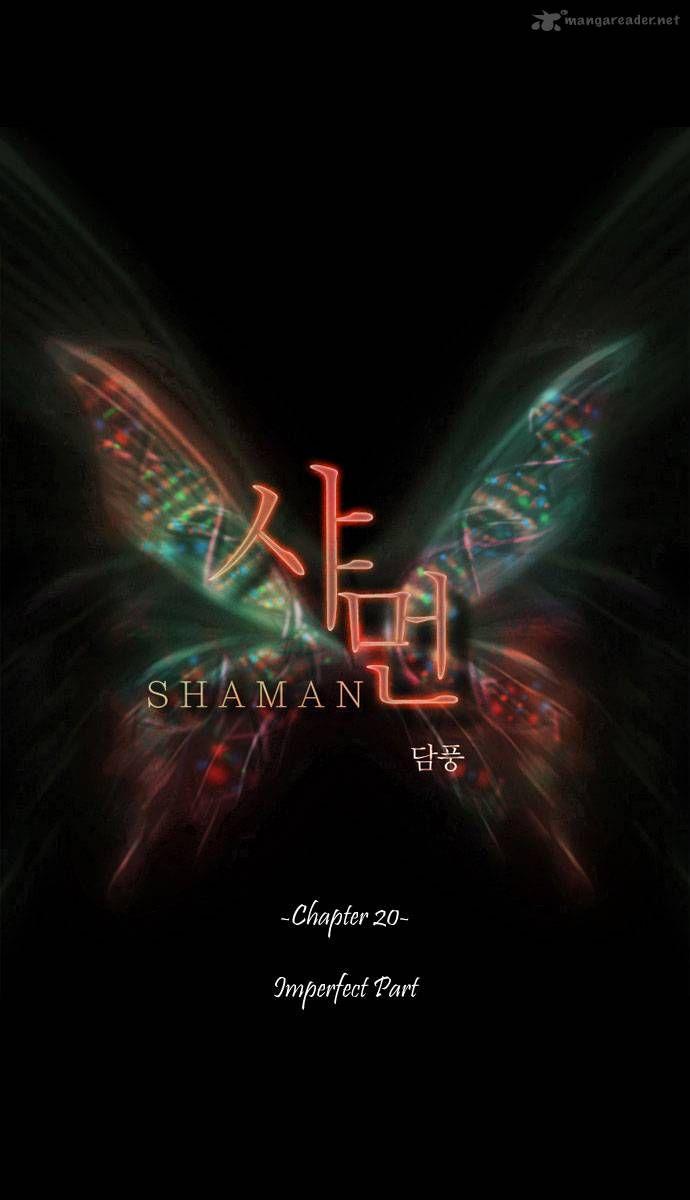 Shaman 20 Page 2