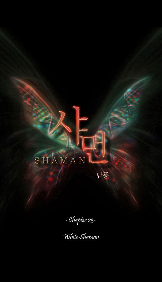 Shaman 23 Page 2