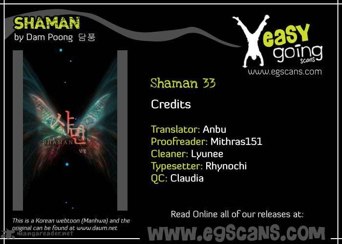 Shaman 33 Page 1