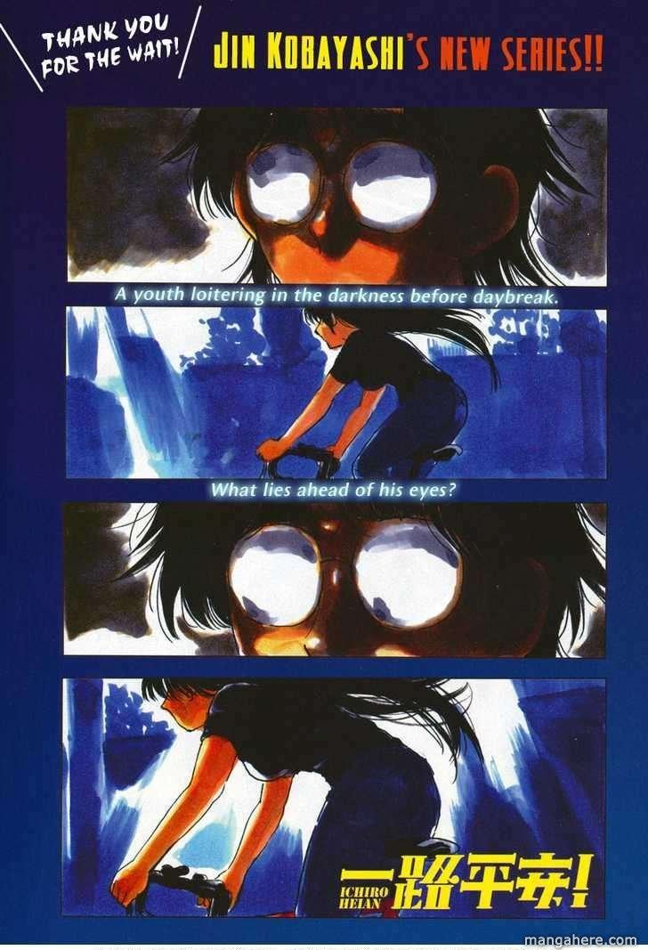 Ichiro Heian! 1 Page 2