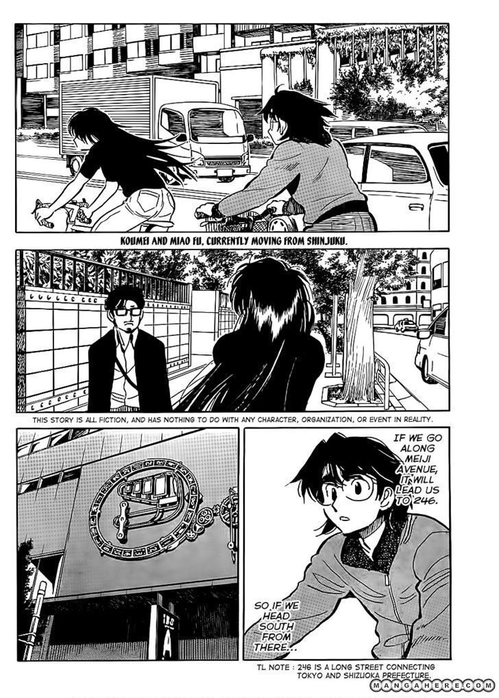 Ichiro Heian! 3 Page 2