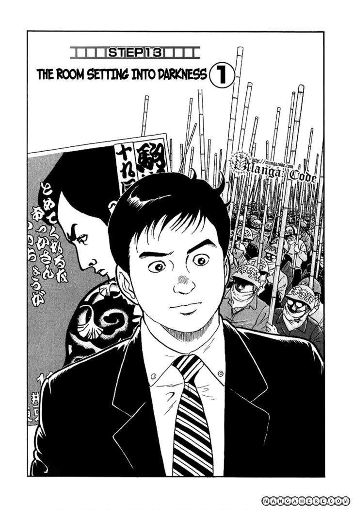 Young Shima Kousaku 13 Page 2