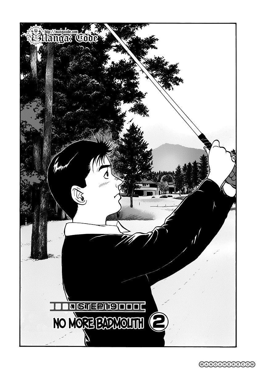 Young Shima Kousaku 19 Page 2