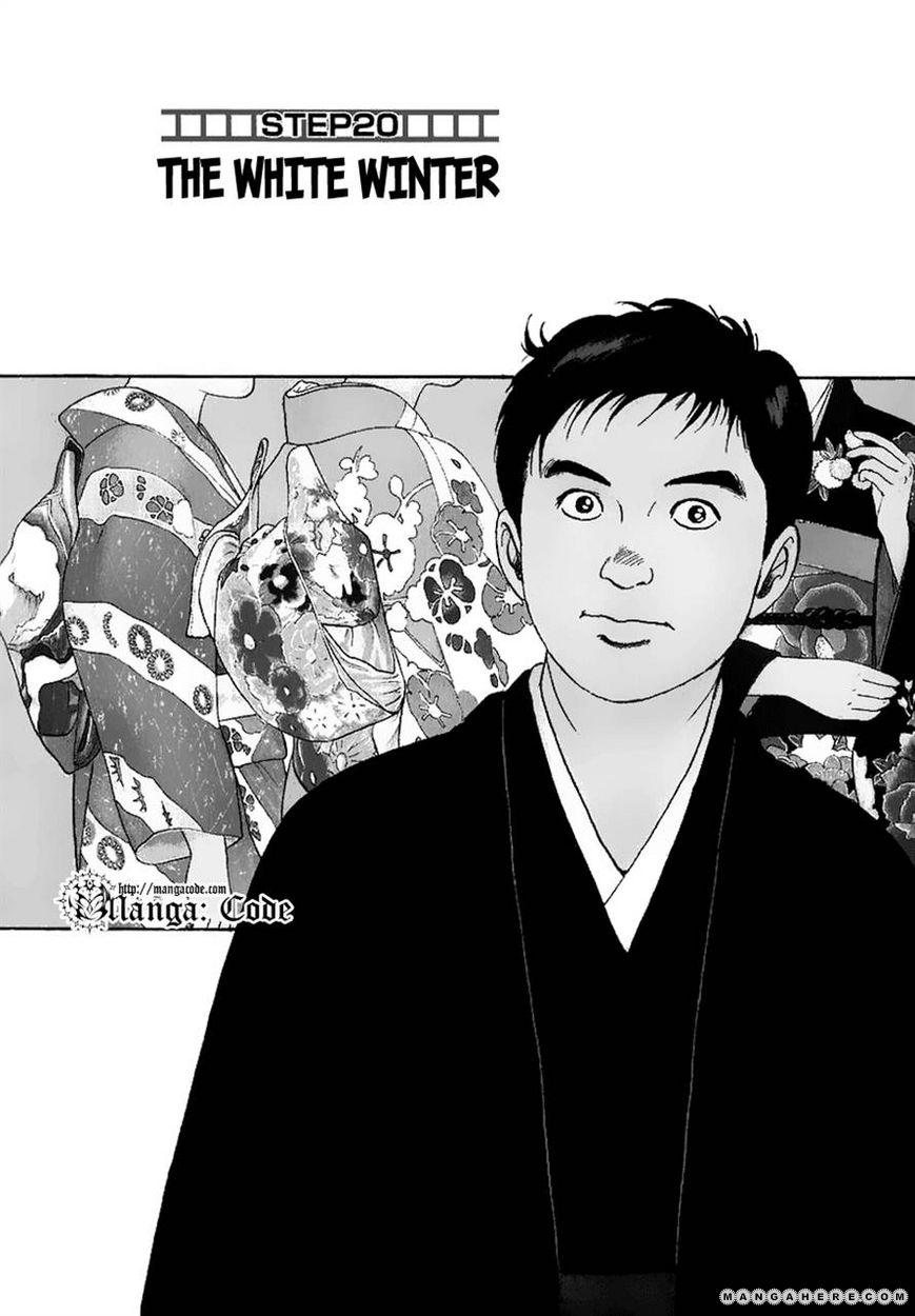Young Shima Kousaku 20 Page 1
