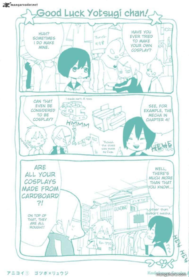 Anikoi 1 Page 1