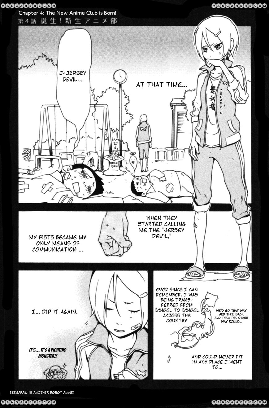 Anikoi 4 Page 1