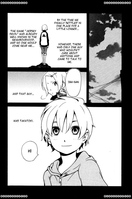 Anikoi 4 Page 2