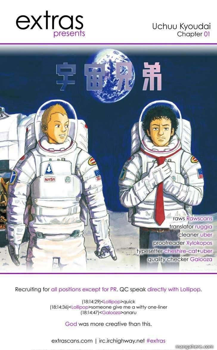 Uchuu Kyoudai 1 Page 1