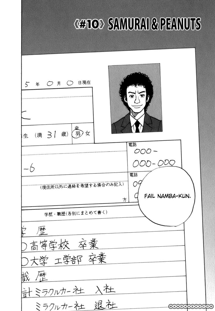 Uchuu Kyoudai 10 Page 2