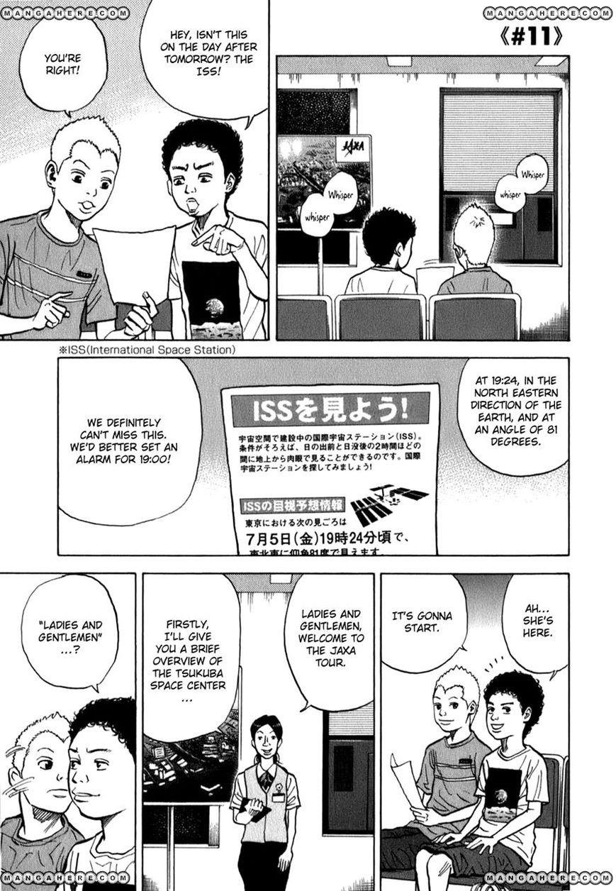 Uchuu Kyoudai 11 Page 1