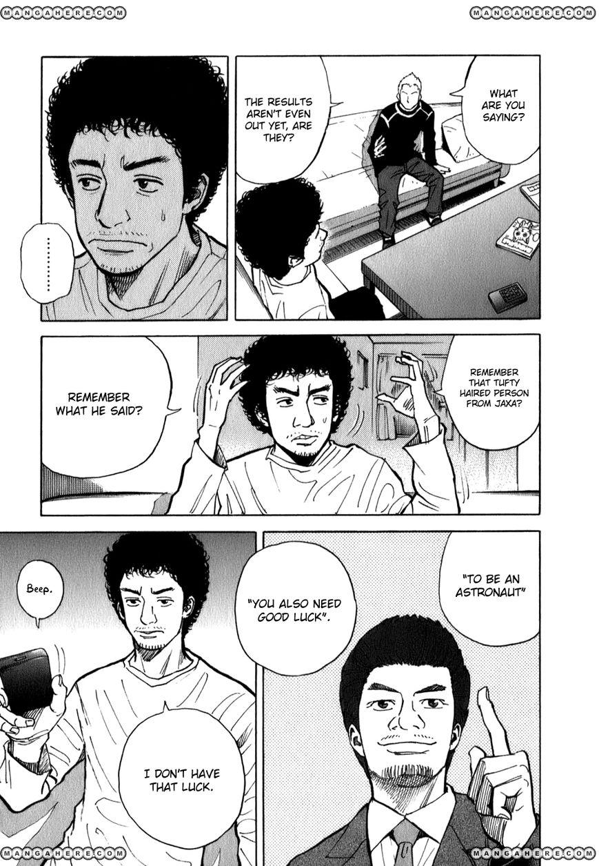 Uchuu Kyoudai 13 Page 3