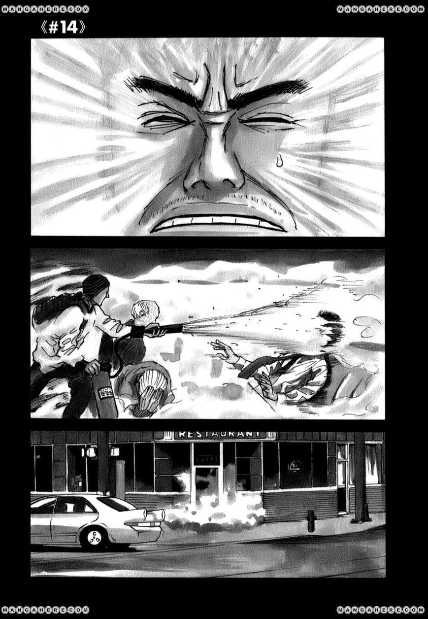 Uchuu Kyoudai 14 Page 1