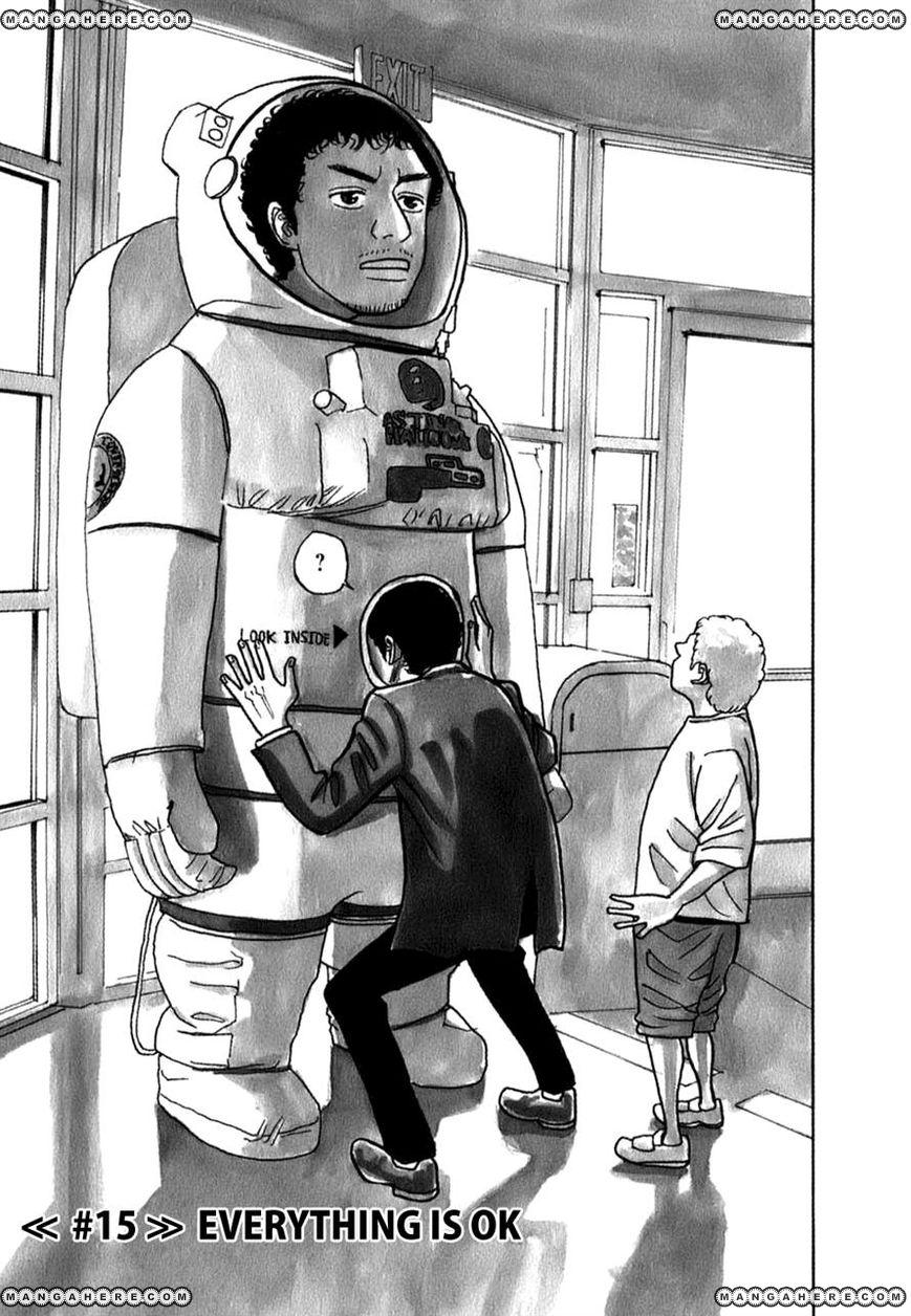 Uchuu Kyoudai 15 Page 1