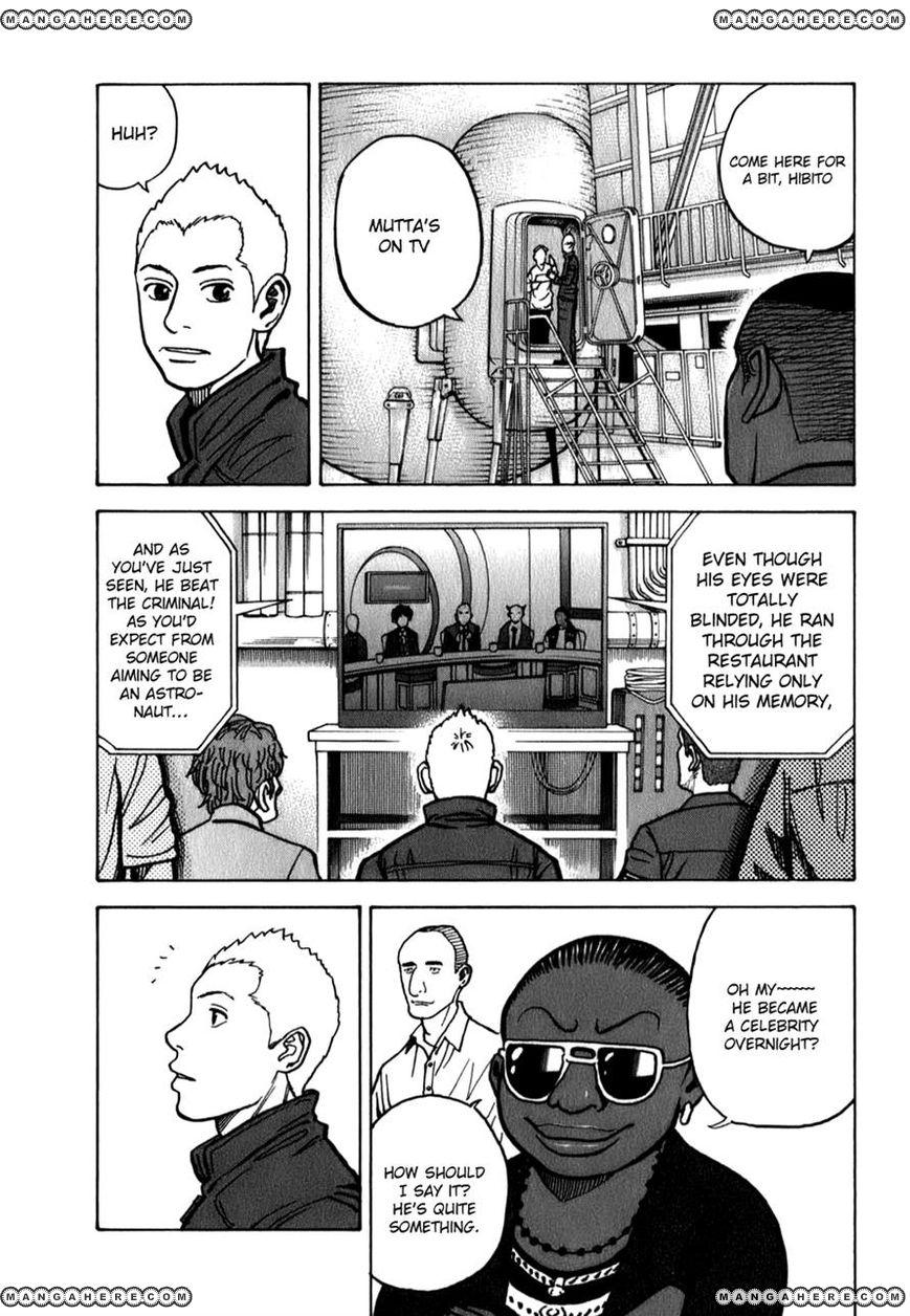 Uchuu Kyoudai 15 Page 2