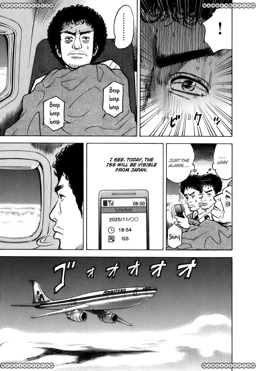 Uchuu Kyoudai 17 Page 3