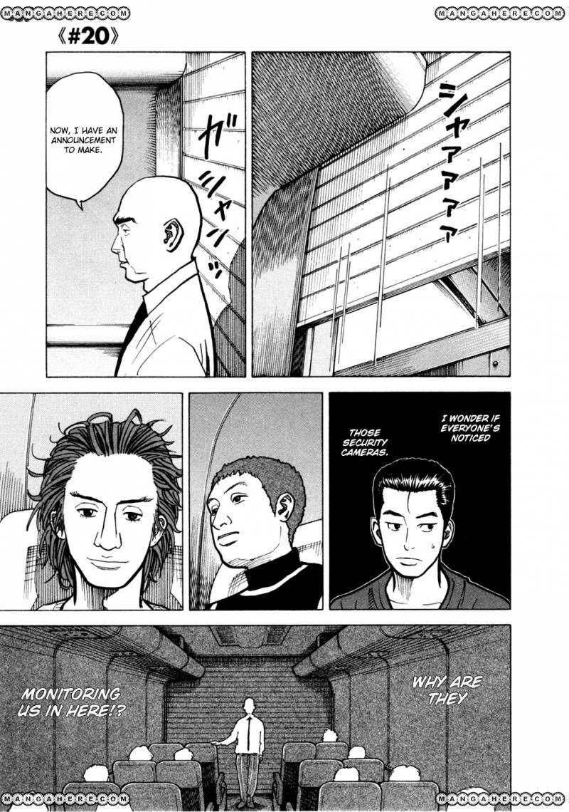 Uchuu Kyoudai 20 Page 1