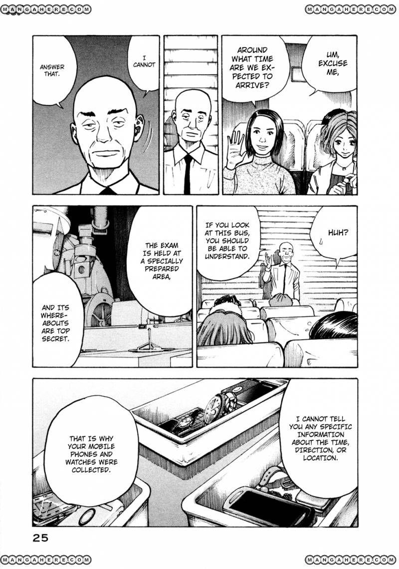 Uchuu Kyoudai 20 Page 3