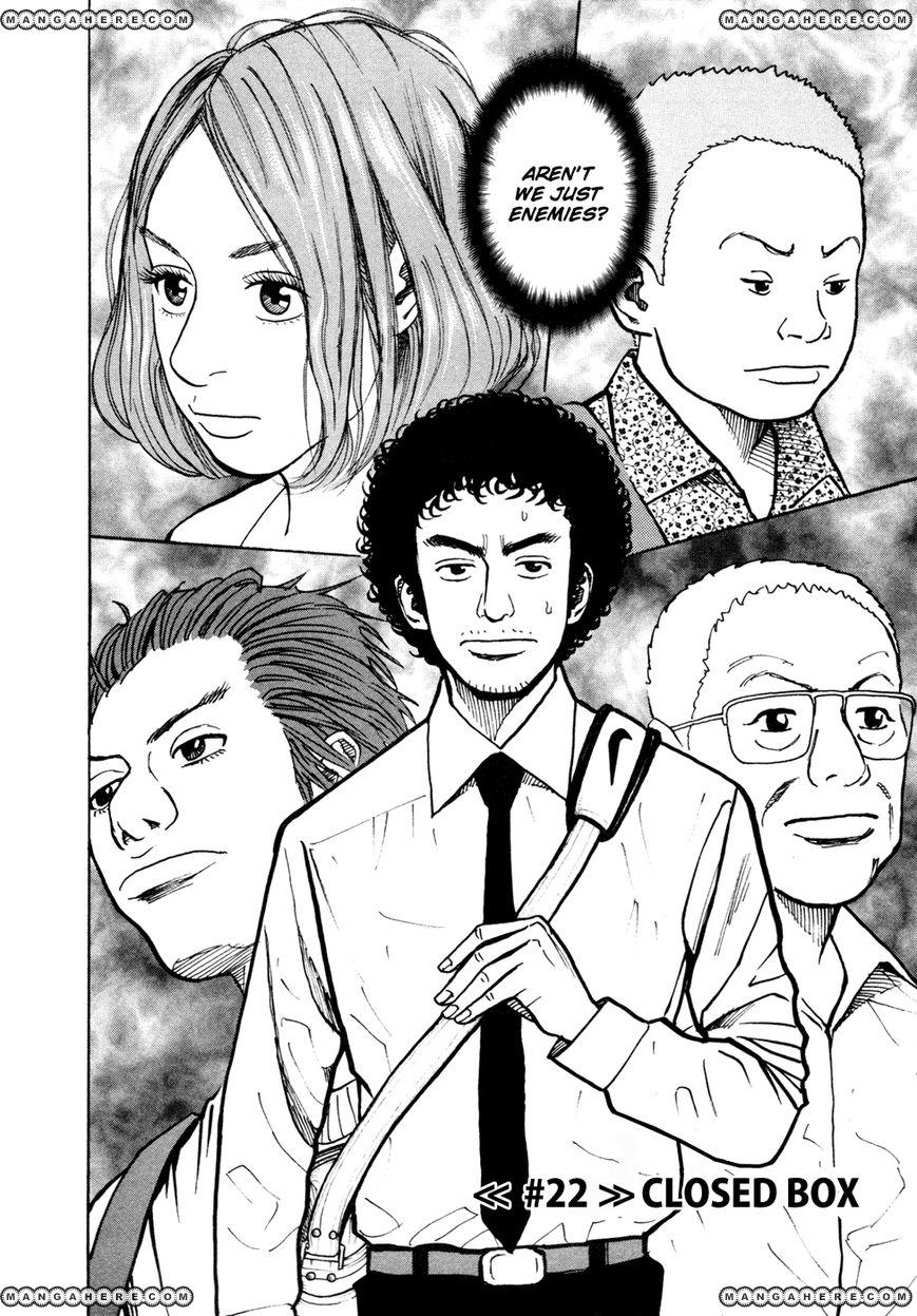 Uchuu Kyoudai 22 Page 2