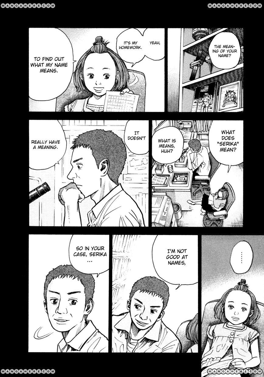 Uchuu Kyoudai 24 Page 2