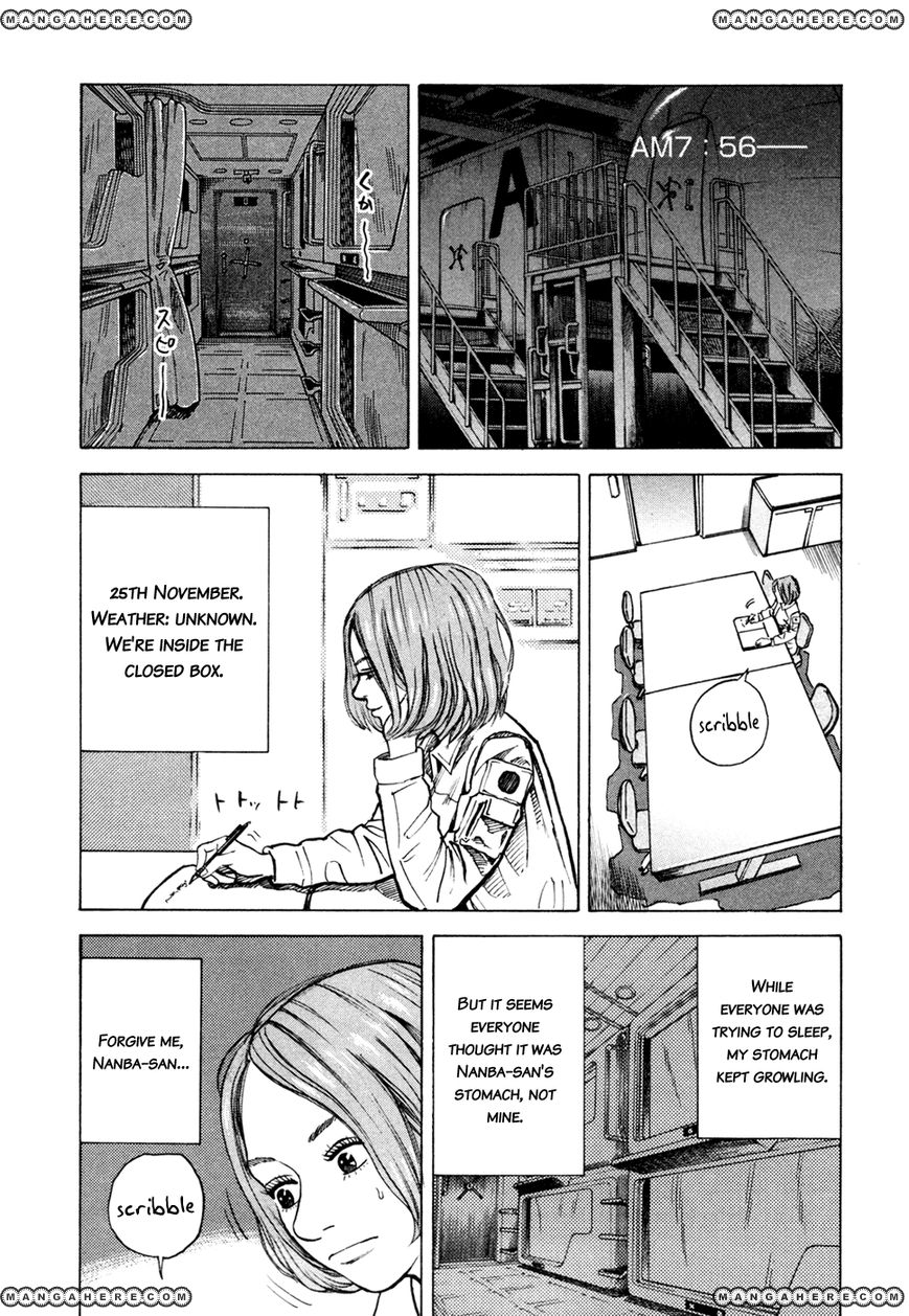 Uchuu Kyoudai 24 Page 4